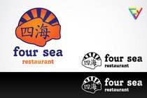 Graphic Design Contest Entry #3 for Logo Design for Four Sea Restaurant