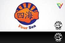 Graphic Design Contest Entry #2 for Logo Design for Four Sea Restaurant