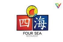 Graphic Design Contest Entry #43 for Logo Design for Four Sea Restaurant