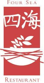 Inscrição nº 6 do Concurso para Logo Design for Four Sea Restaurant