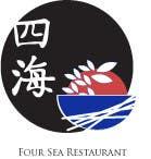 Bài tham dự cuộc thi #                                        5                                      cho                                         Logo Design for Four Sea Restaurant
