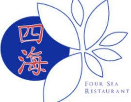 #7 cho Logo Design for Four Sea Restaurant bởi d2graphicdesign