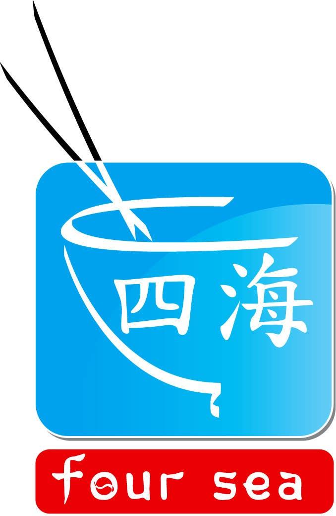 Bài tham dự cuộc thi #                                        33                                      cho                                         Logo Design for Four Sea Restaurant