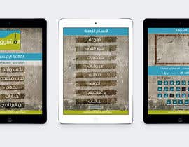#8 for Design iPhone/iPad Hangman App Arabic Version by IllusionG