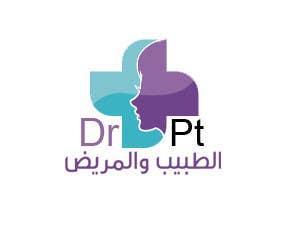 Inscrição nº                                         20                                      do Concurso para                                         Logo Design for DrandPt.com