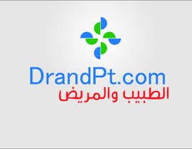 #35 para Logo Design for DrandPt.com por logocreater
