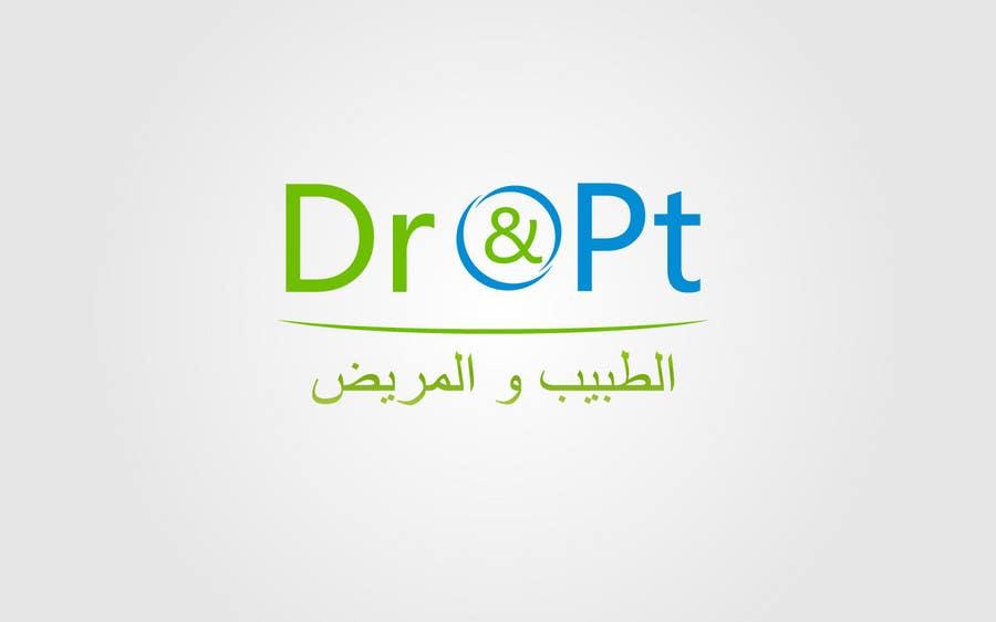 Inscrição nº                                         117                                      do Concurso para                                         Logo Design for DrandPt.com