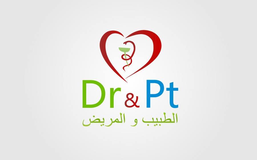 Inscrição nº                                         105                                      do Concurso para                                         Logo Design for DrandPt.com
