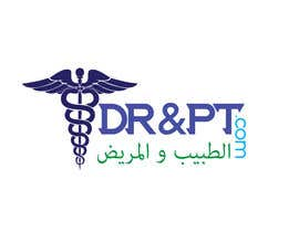 #154 для Logo Design for DrandPt.com от smartvision1