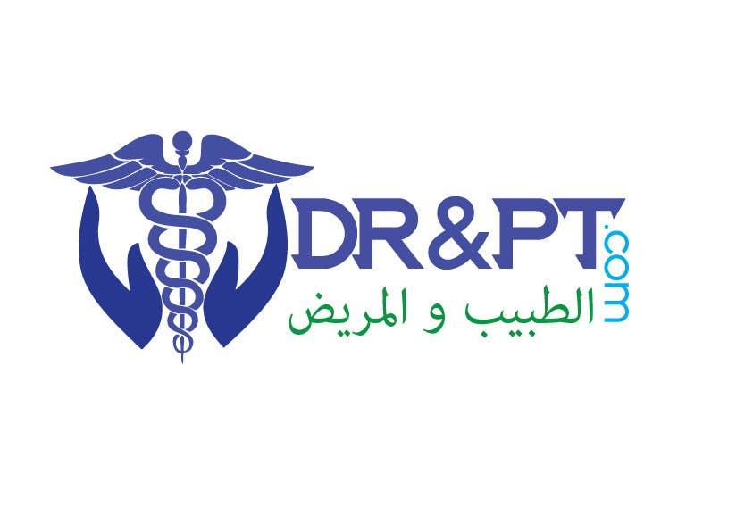 Inscrição nº                                         153                                      do Concurso para                                         Logo Design for DrandPt.com