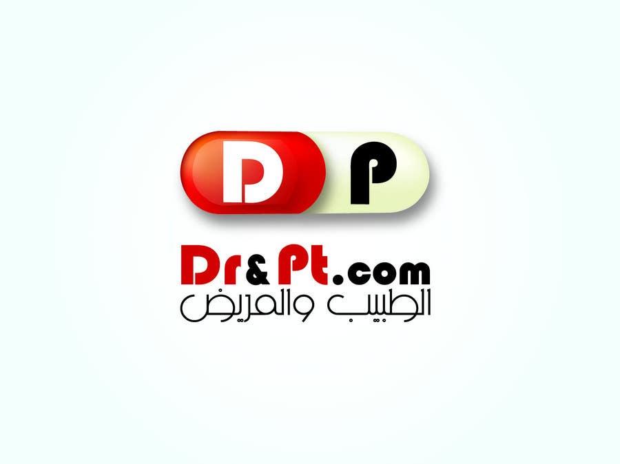 Inscrição nº                                         52                                      do Concurso para                                         Logo Design for DrandPt.com
