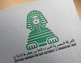 usmanamin91 tarafından Design a Logo for a Chamber of Commerce için no 7