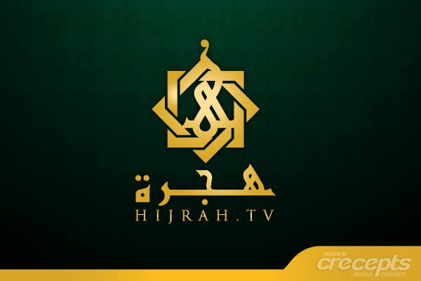 Penyertaan Peraduan #                                        71                                      untuk                                         Logo Design for Hijrah Online Vision (Hijrah.TV)