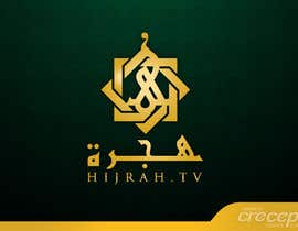 #71 cho Logo Design for Hijrah Online Vision (Hijrah.TV) bởi crecepts