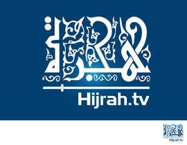 #125 для Logo Design for Hijrah Online Vision (Hijrah.TV) от bantomi