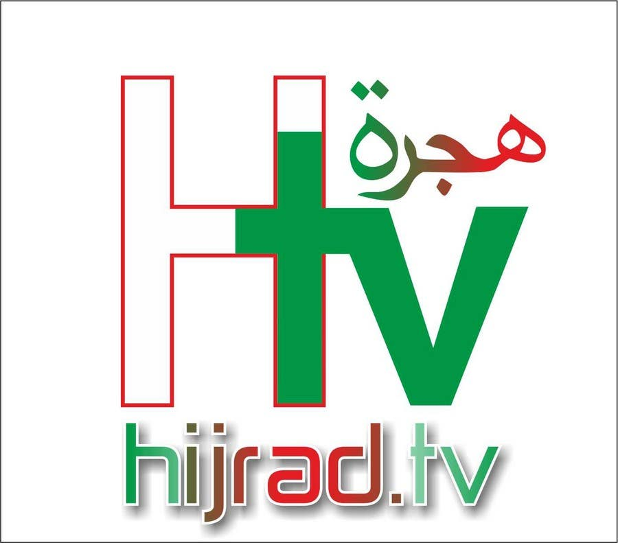 Contest Entry #                                        124                                      for                                         Logo Design for Hijrah Online Vision (Hijrah.TV)