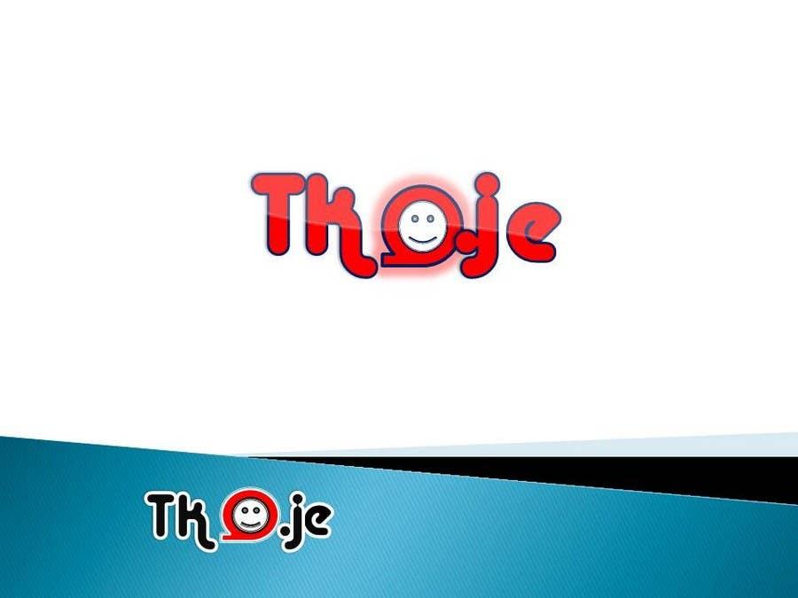 Inscrição nº 310 do Concurso para Logo Design for online profile website