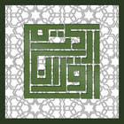 Graphic Design Inscrição do Concurso Nº55 para LOGO ENHANCEMENT - WITH BACKGROUND