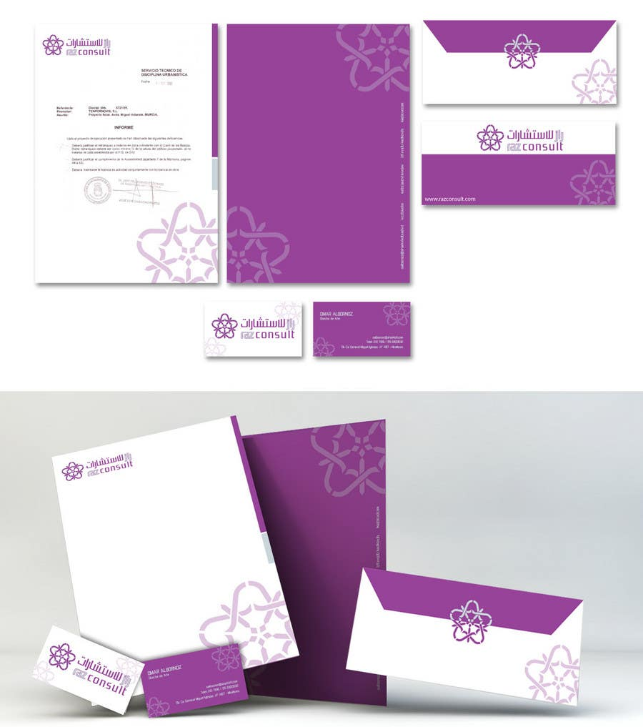 Proposition n°                                        55                                      du concours                                         Stationery Design for RAZ