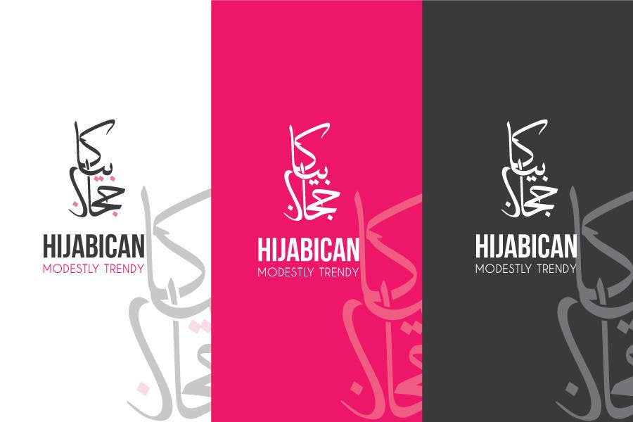 #72 for Design a Logo for American Muslim Women Clothing Retailer by Coolriz