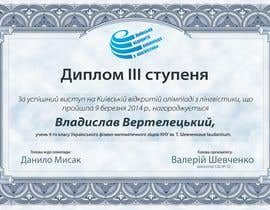 #29 for I need some graphic design for a linguistics contest diploma af bilelmadi