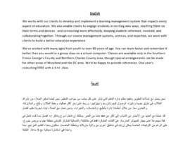shiyaschennattu tarafından Content Writing for Company Profile and website için no 8