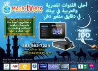 Contest Entry #22 for Design an Advertisement for our product in ARABIC & English