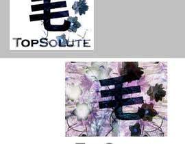 Nro 98 kilpailuun Design a Logo for Hair product käyttäjältä rok779