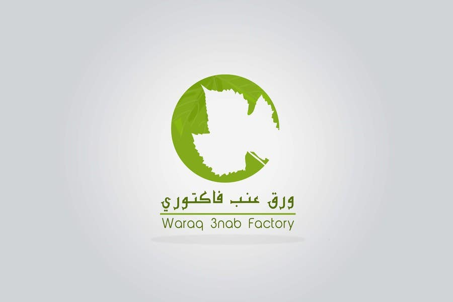 #27 for Design a Logo for a food retail shop by ahmedzaghloul89