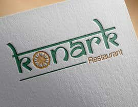 abumahadi tarafından Need a logo designed for a restaurant için no 2
