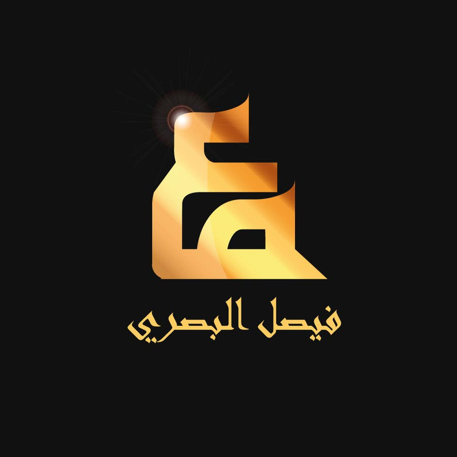 Konkurrenceindlæg #                                        74                                      for                                         Design a Logo for A Personal Brand Name