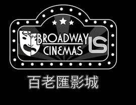 Nro 179 kilpailuun Broadway Cinema Logo käyttäjältä sandrasreckovic