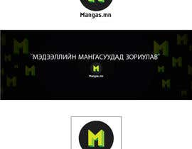 #40 for Design a logo and facebook branding by dipenrautar