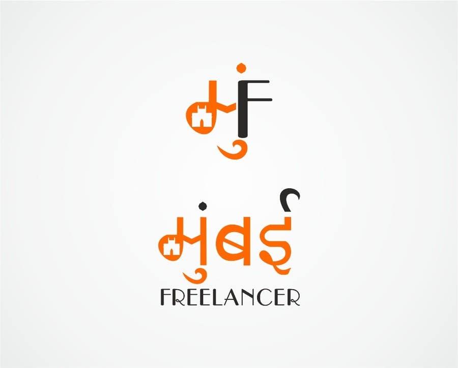 Konkurrenceindlæg #                                        43                                      for                                         Design a Logo for mumbaifreelancer.com