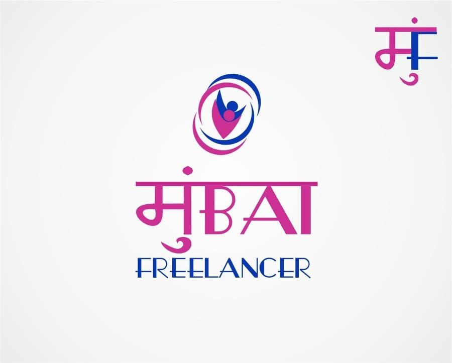 Konkurrenceindlæg #                                        65                                      for                                         Design a Logo for mumbaifreelancer.com