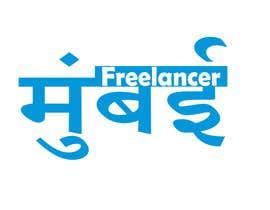 #39 for Design a Logo for mumbaifreelancer.com af amandeepsinghhp