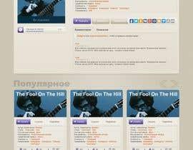 #4 для Дизайн страницы материала с нотами от sloviana