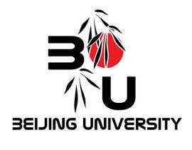 #17 para Logo Design for beijing university por icecad11