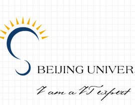 #32 para Logo Design for beijing university por mathisan