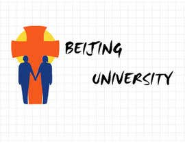 #30 para Logo Design for beijing university por mathisan