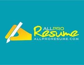 v3lily tarafından Design a Logo for A Resume Writing Website için no 26