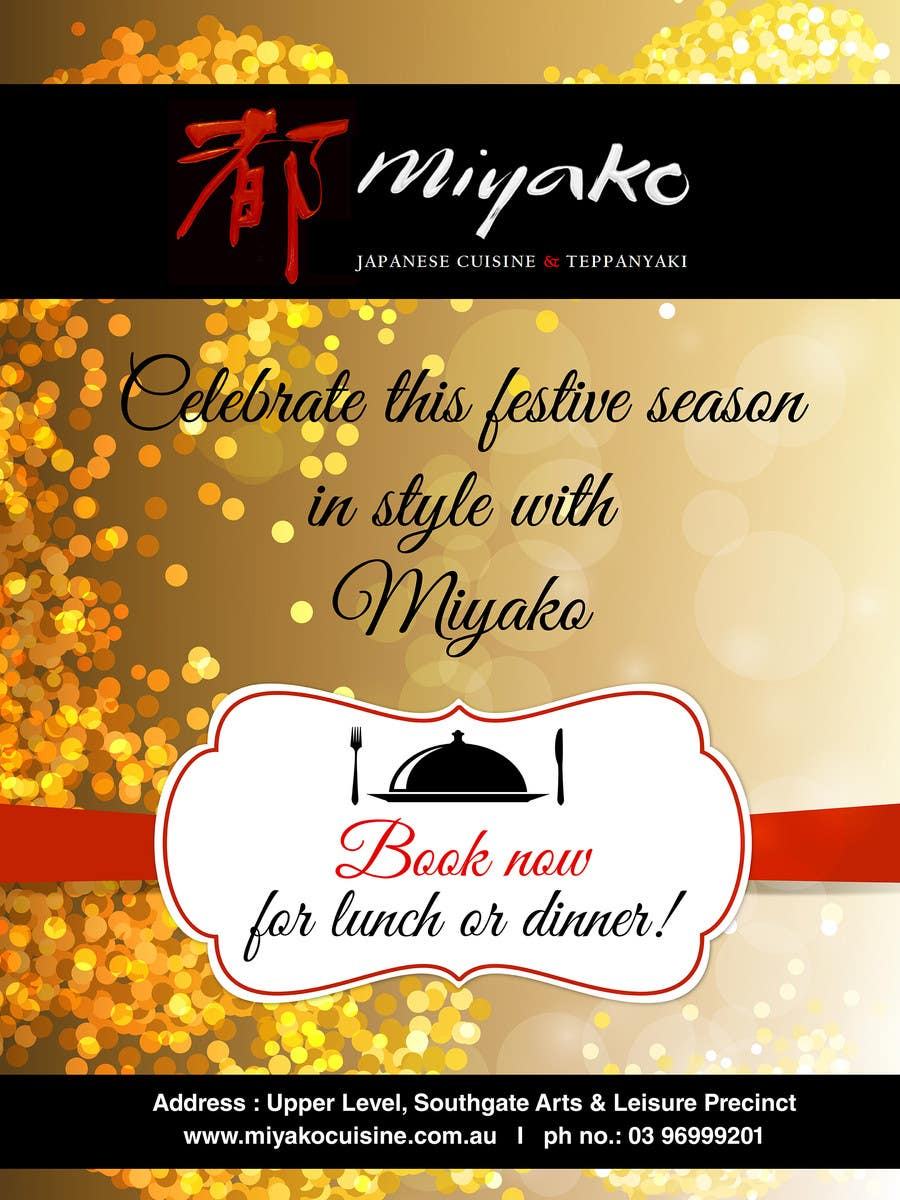 Christmas Restaurant Poster.Entry 9 By Hi10info For Design A 30 By 40 Portrait Poster