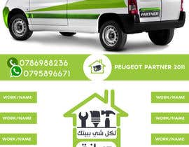 #3 for Car Poster Design by oualidbousallam
