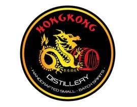 #13 για Design a sticker for our Hong Kong Distillery logo από shamim111sl