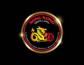 #41 για Design a sticker for our Hong Kong Distillery logo από chanmack