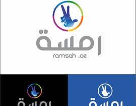 #58 cho Design a Logo for Ramsah bởi theocracy7