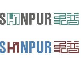 #36 untuk Color Scheme Design for Logo oleh MarinaWeb