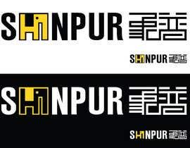 #37 untuk Color Scheme Design for Logo oleh chowkaideng