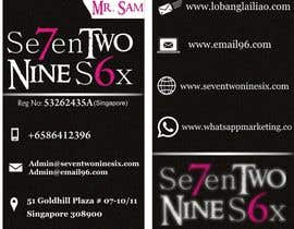 #17 untuk Design some Business Cards for SevenTwoNineSix oleh TanzeelE0068