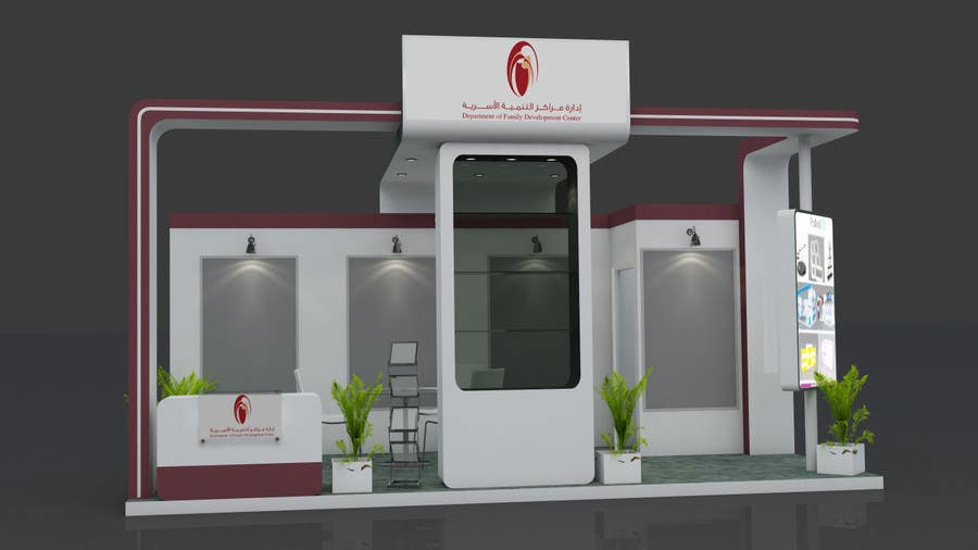 Exhibition Stand 3d Model Free : Entry by dadisn for exhibition stand meters freelancer
